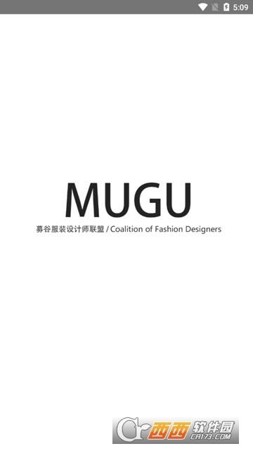 MUGU服装设计 v1.7 安卓版