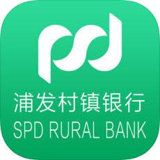 浦发村镇银行手机银行官方版