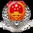 国家税务总局黑龙江省电子税务局客户端v1.3.3.7官方版