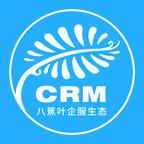 八蕉叶CRM