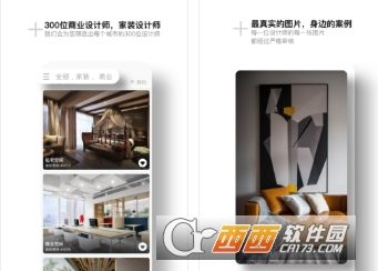 300设计师app