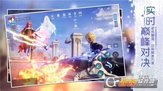 龙族幻想安卓版