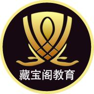 藏宝阁教育app