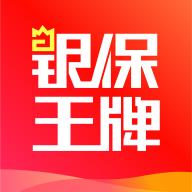 银保王牌app
