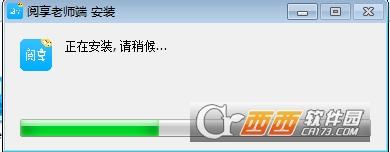 阅享PC版 0.0.1.0官方版