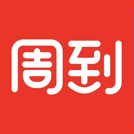 上海新闻报(周到上海)