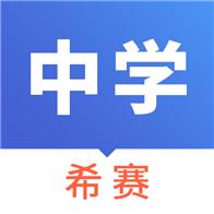 中学教师资格考试(题型)V2.8.3安卓版