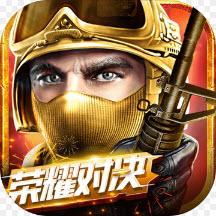 全民枪战2手游ios版3.17.3 苹果版