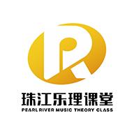珠江乐理课堂app