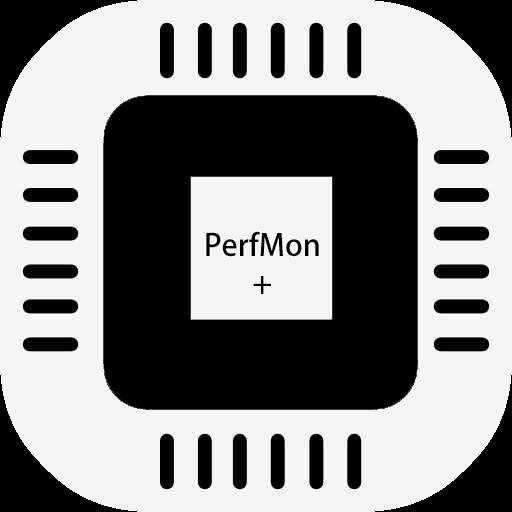 PerfMon+(简易性能监测)v1.7.1 安卓版