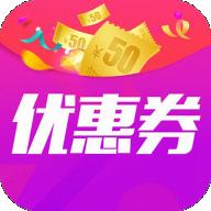 1号店优惠券app