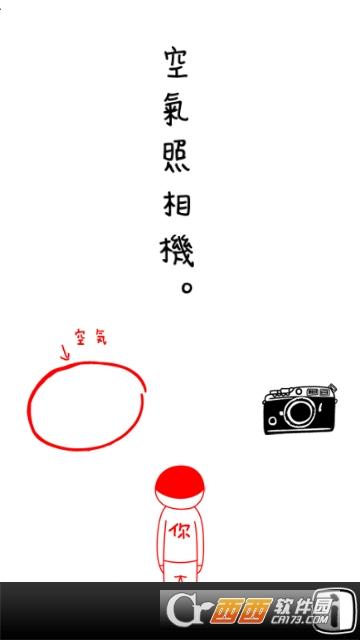 最美日韩摄像机app 1.0.6
