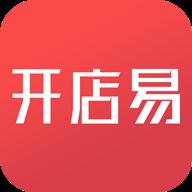 开店易app安卓版1.0.3