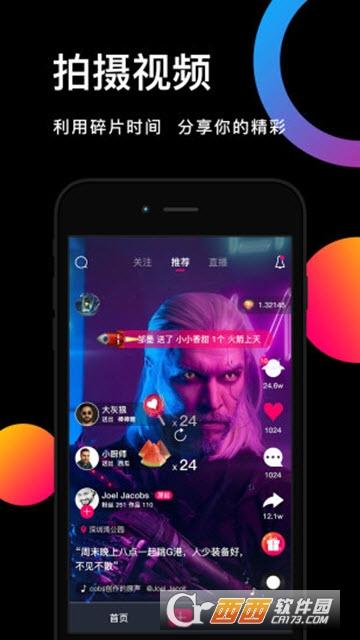鸽迷视频 v1.0.2安卓版