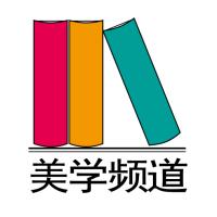 蓝筱玉美学频道