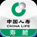 国寿e宝旧版v2.1.0 官网版