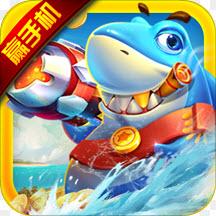 国民捕鱼手游v2.12.3.9.3.6安卓版