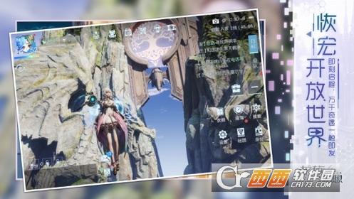 龙族幻想苹果版 v1.1.3