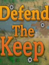 捍卫守护者(Defend The Keep)