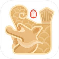 紫禁城600官方版v2.0手机版