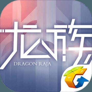 龙族幻想华为版(赢华为P30 pro)