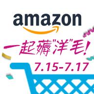 亚马逊购物22.5.0.600 安卓版