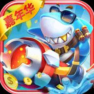 捕鱼盛世嘉年华v1.0.1安卓版