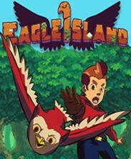 鹰之岛(Eagle ISLAND)