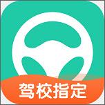 元贝驾考尊享版app