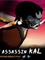 传奇刺客KAL(The Legendary Assassin KAL) 免安装绿色中文版
