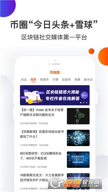 抹茶交易所MXC v4.6.7 安卓版