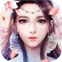 凡人飞仙传变态版v6.0.0