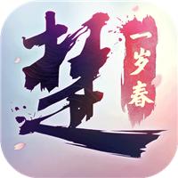 一梦江湖九游版
