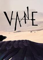 VANE PC中文镜像版