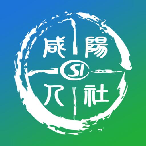 2019咸阳人社养老认证app