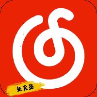 网易云音乐下载器(免会员下载神器)v14.08.23安卓清爽版