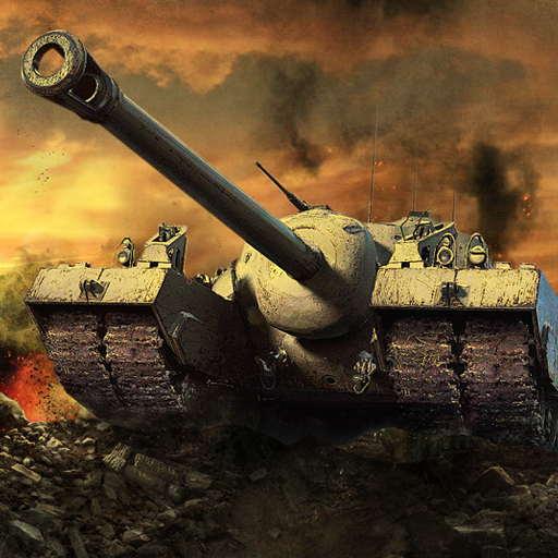 现代装甲战争坦克模拟