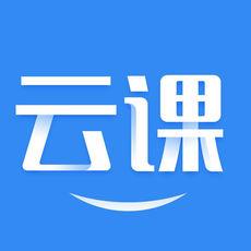 云上课堂iOS版v0.1.0