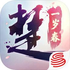 一梦江湖ios版(楚留香)v1.1.6iPhone版