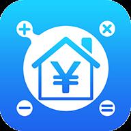 房贷计算器2019在线