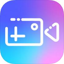 清爽视频编辑器ios版