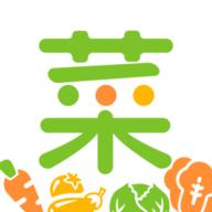 蔬批发app1.2安卓版