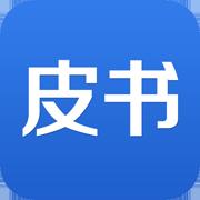 中国皮书数据库app