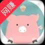 赚客猪v2.1.00 安卓版