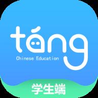 唐风课堂app苹果版