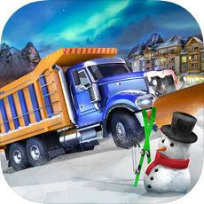 冬季滑雪车公园雪车司机Winter Ski Park Snow Driver中文版
