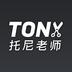 托尼老师v1.0.3安卓版
