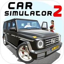 Car Simulator 2游戏