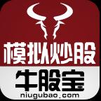 模拟炒股票app