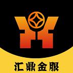 �R鼎金服app